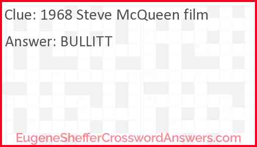 1968 Steve McQueen film Answer