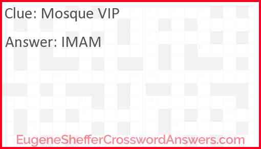 Mosque VIP Answer