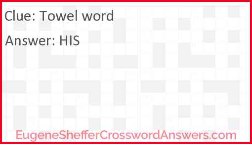 Towel word Answer